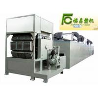 Buy cheap paper egg tray machine(FCZMG4-32) from wholesalers