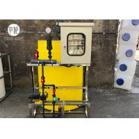 500L Effluent Treatment Plant Plastic Automatic Chlorine Dosing System With Pump Manufactures
