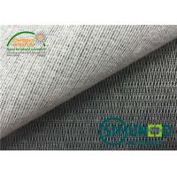 Belended Weft Insert Napping Fusible Interlining For Overcoat Garments Manufactures