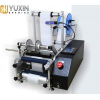 industrial used automatic beer glass bottle labeling machine Manufactures