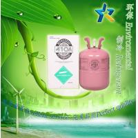 Refrigerant Gas R410A With Good Performance Manufactures