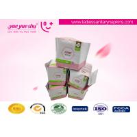 Ladies Daily Use Healthy Sanitary Pads High Grade Pearl Cotton Surface Type Manufactures