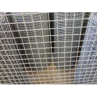 Barbecue Screen Crimped Wire Mesh Square wire fencing materials Manufactures