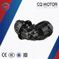 2speed 48v 500w bldc brushless motor rear axle seperate or integrate housing Manufactures
