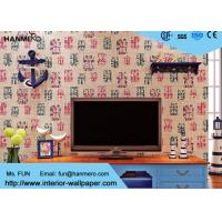 Cheap Modern Lounge Wallpaper / Modern Self Adhesive Wallpaper With 3D Rotary Printing for sale