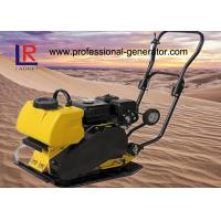 China Gasoline Wacker Plate Compactor with 16kn Centrifugal Force with CE Certificate on sale