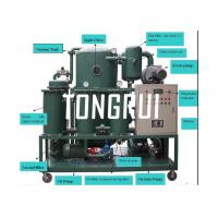 ZJA Series Transformer Oil Purifier Machine For Removing Impurities / Moisture Manufactures