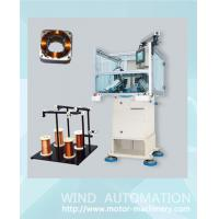 Four pole stator winding machine 4 poles arm needle winding machine Manufactures