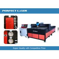 Cheap Advanced ISO9001 metal laser cut machine , 500 W laser cutting machine for sheet metal for sale