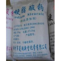 Sodium Stearate Manufactures