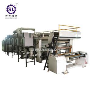 BOPP PVC High Speed Rotogravure Printing Machine 600mm / 800mm Width Manufactures
