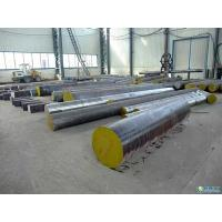 C45 / 42CrMo4 High Tensile Alloy Steel Forged Round Bar Carbon Steel For Draw Bar Diameter 200 - 1200 mm Manufactures