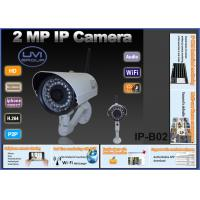 IP-B03 Outdoor waterproof Wifi Wireless 1/4' CMOS IP Network Cameras for Home Office Warehouse, 2 Megapixel Manufactures