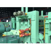 RS 20×2500 Multi Blanking Line Heavy Gauge Cut To Length Thickness Range 6-20mm Manufactures