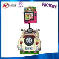Theme park coin operated Kid swing rides on car with LCD screen for amusement Manufactures