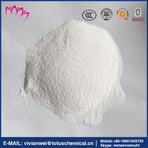 China ammonium chloride Battery grade on sale