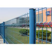 200*50mm 3D Curved Wire Mesh Fence Panels For Road And Transit , Longlife Manufactures