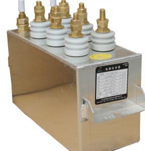 Surface Mount large HV Oil Filled Capacitors RFM0.65-1500-20S Manufactures