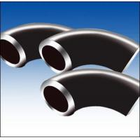 Quality pipe fittings,carbon steel pipe fittings,stainless steel pipe fittings for sale