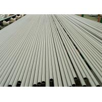 China Industrial Alloy Seamless Pipe ASTM B626 C276 UNS N10276 For Chemical Processing on sale