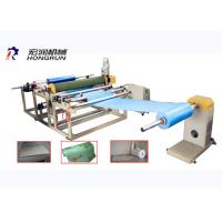 Environmental EPE Foam Sheet Extrusion Line Without Glue Floor Insulation Manufactures