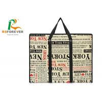 Buy cheap Custom High quality Wholesale Extra large moving bags waterproof PP woven cloth from wholesalers
