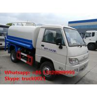 forland 4*2 LHD mini 3cbm water tank truck for sale, hot sale best price forland brand 3,000L small cistern truck Manufactures