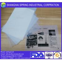 Positive Screen Inkjet Clear Printing Film for ImageSetting WaterProof Inkjet Clear Film/Inkjet Film Manufactures