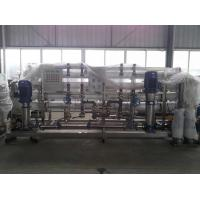 China High Purity Water/Water Cleaning Machine/Deionized Water System/ on sale