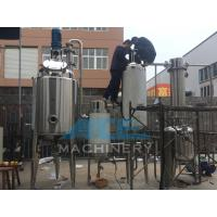 Pilot Test Compact High Efficiency Triple-Effect Falling Film Evaporator Manufactures