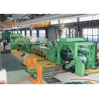 RS4.0 Multi Blanking Line ±1 Mm/M2 Straightening Tolerance Heavy Duty 300-6000 Mm Manufactures