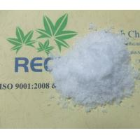China Fertilizer Grade zinc sulfate heptahydrate white crystal powder on sale