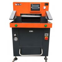 490mm Hydraulic Paper Cutting Machine Automatic Office Paper Cutting Machine Manufactures