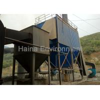 Quality Industrail Boiler Cyclone Dust Seperator , Cast Iron Multiple Cyclone Separators wholesale