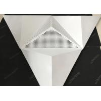 Sound Absorption Coefficient Ceiling Clouds / Perforated Metal Ceiling Tiles Manufactures
