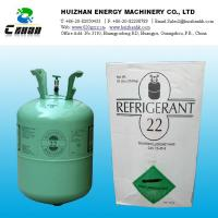 Buy cheap R22 replacement refrigerants , HFC Refrigerants R22 GAS Colorless at room temperature from wholesalers