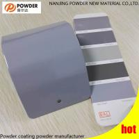 China Reliable Antimicrobial Powder Coating , Food Grade Powder Coating PaiFor Refrigerators on sale