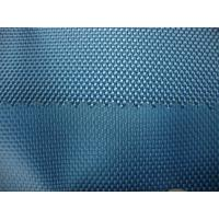 Buy cheap 1680D two ton oxford fabric ULY coating 350G/M from wholesalers