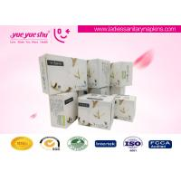 Disposable Anion Sanitary Napkin , Cotton & Dry Web Surface Anion Feminine Pads Manufactures