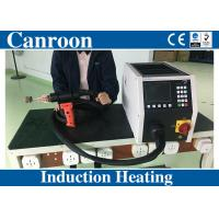 Induction Welding Heating Brazing Equipment For Curing / Forging / Straightening Manufactures