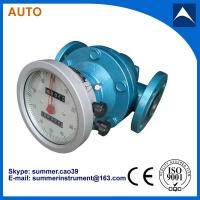 LC oval gear flow meter with reasonable price Manufactures