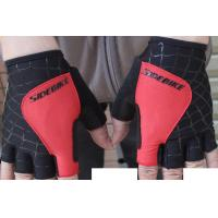 Chile Bike Bicycle Gloves Washable Soft Hand feel Spandex Lycra Bike Racing Gloves Manufactures