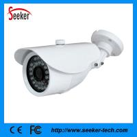 China Seeker Vision CCTV outdoor security hi3516d 3.0mp h.265 p2p ip camera with day night clear vision on sale