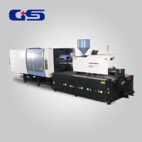 Variable Pump Thermoset Injection Molding Machine 60~103g/S Injection Rate Manufactures