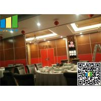 "Cheap 3 3/8"" Operable Partitions , 85mm  Wooden Movable Walls For Banquet  Hall for sale"