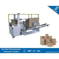 China Paper Box Folding Gluing Automated Packaging Machine Cardboard Folder Gluer on sale