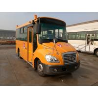 Buy cheap Classic Coaster Minibus Special School Bus Promotional Streamline Design from wholesalers