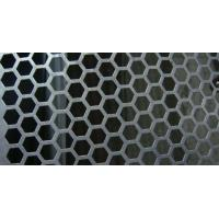 Quality Customize BA finish fmx00481 stainless steel perforated sheet with 1000mm width wholesale