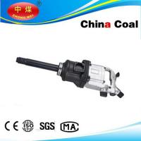 China W-550A Pin Less Hammer 1 Air Impact Wrench on sale