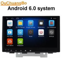China Ouchuangbo car stereo dvd radio android 6.0 for Geely Emgrand EC7 2014 with to connect to the android phone and iPhone on sale